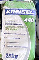 Стяжка готовая усиленная цементная (Крайзель) Kreisel 440 толщина слоя от 25-45 мм