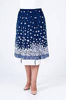 Нарядная летняя юбка на резинке до 62 размера