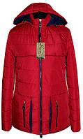 Молодежная яркая куртка красного цвета от производителя