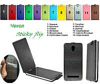 Чехол Sticky (флип) для Prestigio MultiPhone Wize OK3 PSP 3468