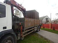 Перевозка контейнеров (098) 159 0 159
