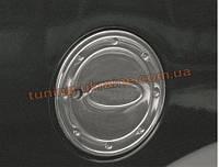 Накладка на люк бензобака Carmos на Ford Connect 2002-2014