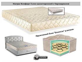 Матрас Комфорт Плюс односторонний с Еврокаркасом, фото 2