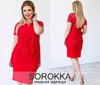 """Красивое женское платье """"Маренго""""  размер 50-60"""