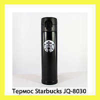 Термос Starbucks JQ-8030!Опт