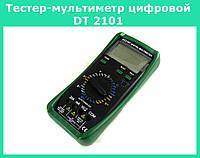 Тестер-мультиметр цифровой DT 2101!Опт