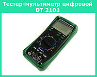 Тестер-мультиметр цифровой DT 2101