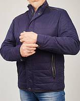 Стильная мужская куртка верх куртки пошит с плащевки высокого качества,стеганая