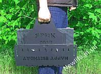 Мангал-чемодан сборной 3 мм на 10 шампуров, фото 1