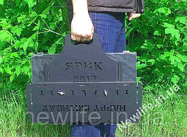 Мангал-чемодан сборной 3 мм на 10 шампуров