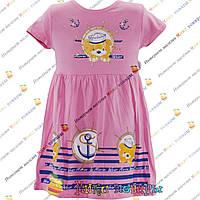 Детское платье розового цвета морской тематики для девочек от 2 до 6 лет (4122-2)