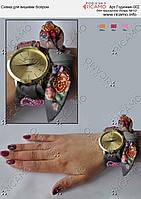 Часы под вышивку бисером ГОДИННИК-002