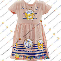 Детское платье персикового цвета морской тематики для девочек от 2 до 6 лет (4122-4)