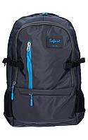Ранец-рюкзак  SAFARI Double 840D PL 9758, фото 1