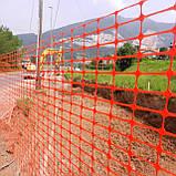 Огороджувальна сітка Нью Грифон TENAX, фото 4