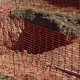 Сетка оградительная Нью Грифон TENAX, фото 5