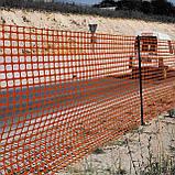 Сетка оградительная Нью Грифон TENAX, фото 7