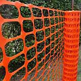 Огороджувальна сітка Нью Грифон TENAX, фото 9