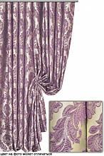 Портьерная ткань Венди, цвет № 52