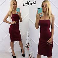 Приталенное платье на бретелях модного цвета марсала