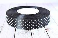 Атласная лента в горох 2,5 см, 50 ярд (около 45 м), черного цвета в белый горох оптом