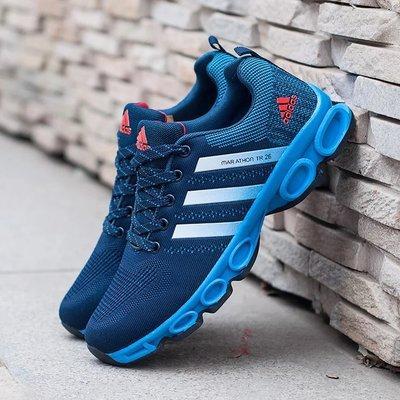 Кроссовки Adidas Marathon TR 26 Blue Синие мужские реплика