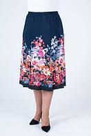 Красивая синяя юбка с цветами на резинке до 62 размера