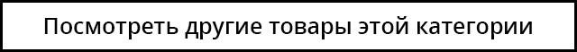 https://eurosouvenir.com.ua/g14830050-termokruzhki