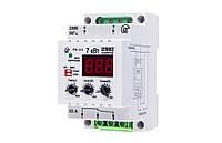 Реле контроля напряжения РН-113 Новатек Электро