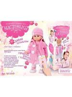 Детская интерактивная кукла Настенька