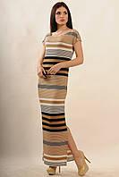 Платье Радуга-Макси Ri Mari капучино