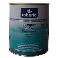 Грунт-краска для бампера Roberlo Bumper Color 1л Черный