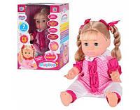 Детская интерактивная кукла Марічка