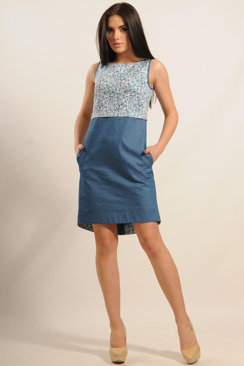 fe9c563d2a0418f Платье Эльба Ri Mari принт листики: продажа, цена в Харькове. платья ...