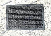 Ковер грязезащитный Ибица, 40х60см., темно-серый