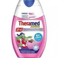 Зубная паста Theramed Junior 2в1 для детей от 6-ти лет 75 мл.