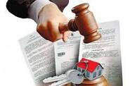 Правова група ХіТ успішно представила інтереси Клієнта у спорі про виселення члена сім'ї.