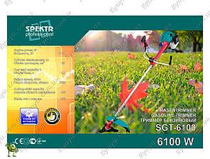Мотокоса Spektr SGT-6100 3 ножа, 2 катушки супер  двойной ремень, фото 2
