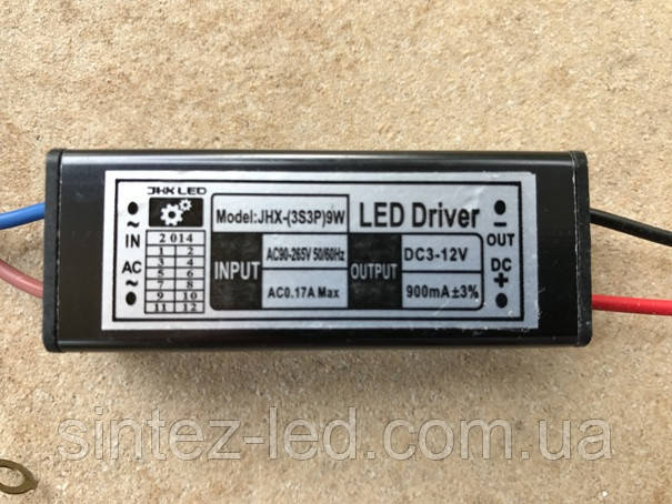 Драйвер для светодиодного прожектора 9-10W IP65 Код. 58930