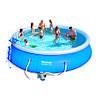 Надувной бассейн Bestway 57212 (549х122) с картриджным фильтром