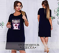 Платье женское 48+ арт 547-218