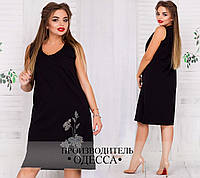 Платье женское 48+ арт 548-218