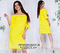 Платье женское   арт 549-218