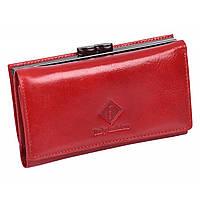 Женский кожаный кошелек 55020-SL Red