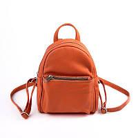Рюкзак маленький оранжевый М124-2 женский