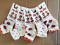Детские носки на лето ТМ Африка (317ПА)