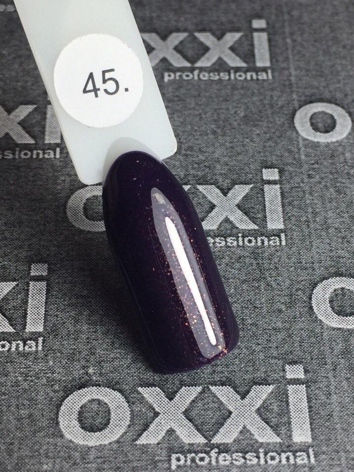 Гель-лак Oxxi Professional № 45 (фиолетовый с золотыми микроблестками), 8 мл