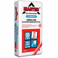 Клей для плитки Master-Стандарт 25 кг