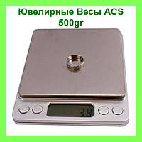 Ювелирные весы ACS 500gr/0.01g BIG 12000 Professional Digital Table Topscale!Опт