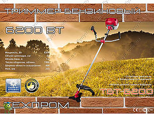 Мотокоса Техпром ТБТ-6200 3 ножа, 2 катушки супер двойной ремень, фото 2